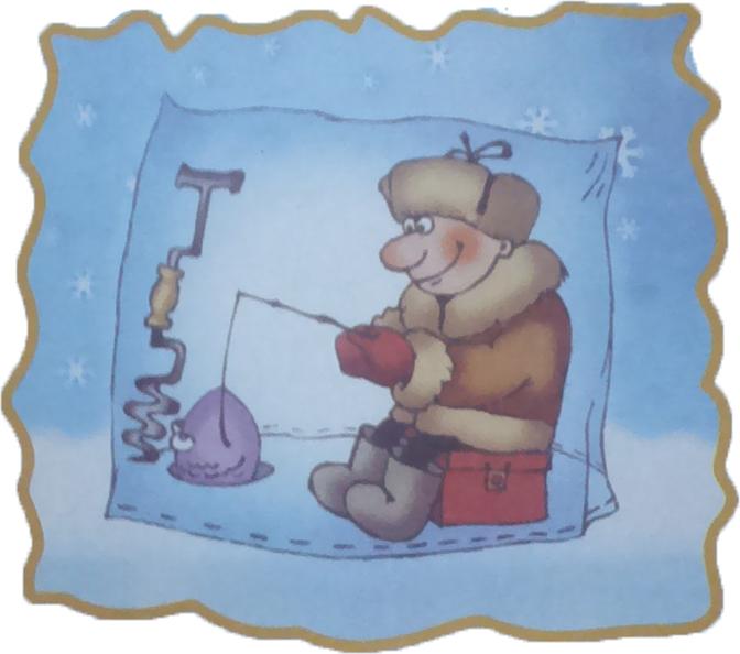 Мешок палатка для зимней рыбалки своими руками 10